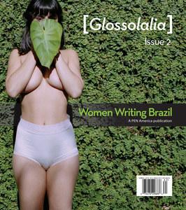 Glossolalia brazil cover cropped