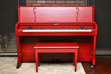 Baldwin studio acoustic upright piano used for sale rent rental chandler tempe scottsdale gilbert mesa arizona phoenix my first gallery az