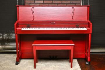 Baldwin studio acoustic upright piano used for sale rent rental chandler tempe scottsdale gilbert mesa arizona phoenix my first gallery az