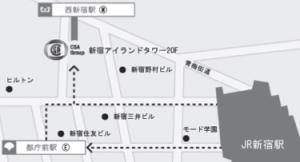 CSA Tokyo Office Location