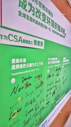 CSA China launched a campaign in GZ/SH offices to encourage staff supporting WED by taking 4 tips on improving office environmental quality.