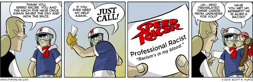 Comic Image for The Race Card