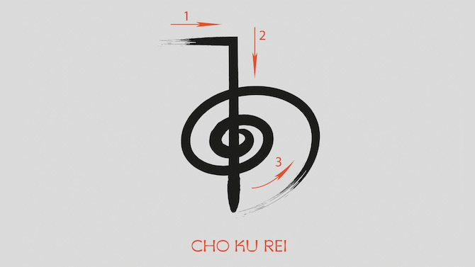 Power Symbol - Cho Ku Rei