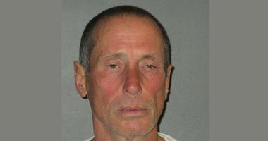 Suspect arrested in Baton Rouge for Metairie bank robbery
