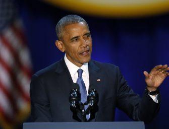 歐巴馬卸任前的最後演講!蜜雪兒:我希望今後他不是總統是我最好的朋友!