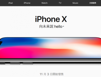 iPhone X 沒有了 HOME 鍵,新的操作你知道嗎?來教你幾招吧