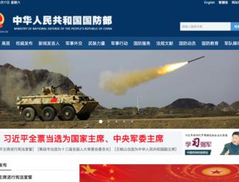 一切听习主席指挥 中国军方再宣誓效忠习近平