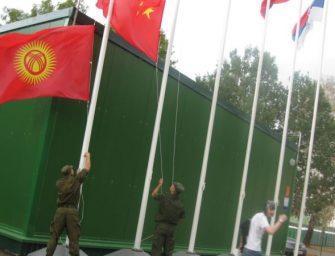 中亚峰会排除俄罗斯和中国引关注