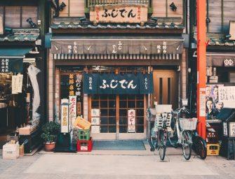 今年暑假要去東京遊玩嗎?這幾個地方超級適合 Instagram 拍照哦!