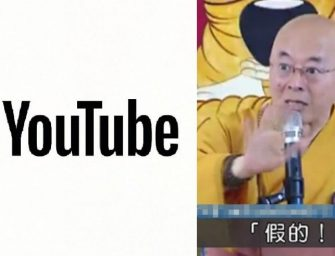 上YouTube 要是不小心打錯了域名,小心中病毒!