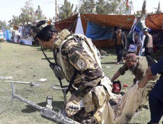 阿富汗官员:美军空袭误杀17名阿富汗警察