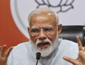 出口民调:印度总理莫迪即将连任