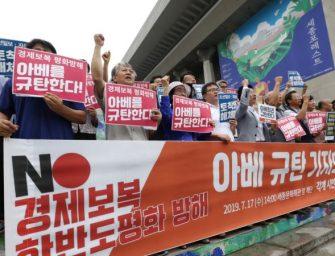 韩日矛盾升级 美国加大调停努力