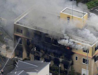 京都动画工作室被纵火焚烧 已造成33人死亡