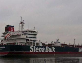 伊朗宣布扣押一艘英国油轮