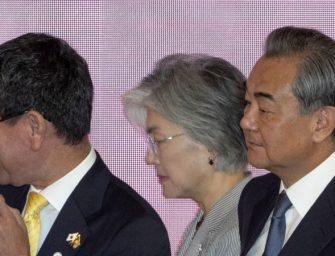 日韩外长北京会谈前夕双方言辞缓和 没有让步迹象