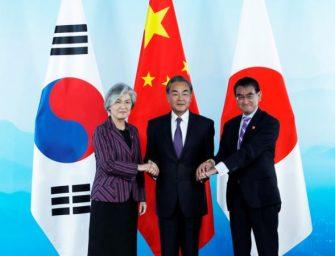 中日韩外长举行第9次三边会谈 推动三国多方面合作