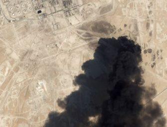 美国得出结论:伊朗发动了对沙特油田的袭击