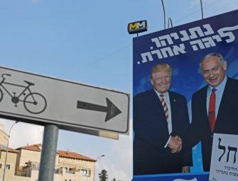 以色列选举再陷僵局