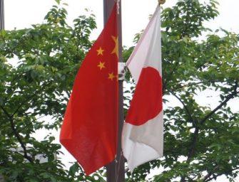 中国拘押一名日本学者 或涉嫌间谍罪