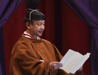 日皇德仁登基 誓言作为国家象征履行职责