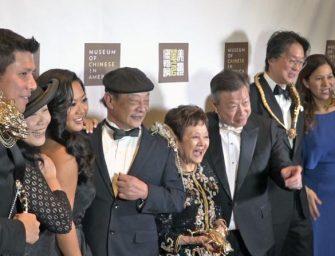 MOCA为杰出华裔颁奖 91岁女政客开心得像个孩子