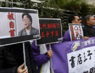 中国阻止瑞典官员出席桂民海颁奖仪式 瑞典做出强烈反应