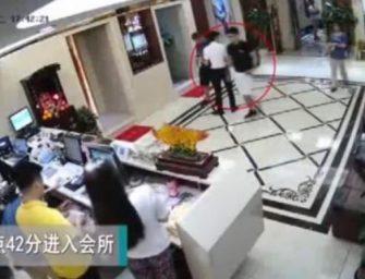 深圳警方公布英驻香港总领馆雇员嫖娼审讯视频