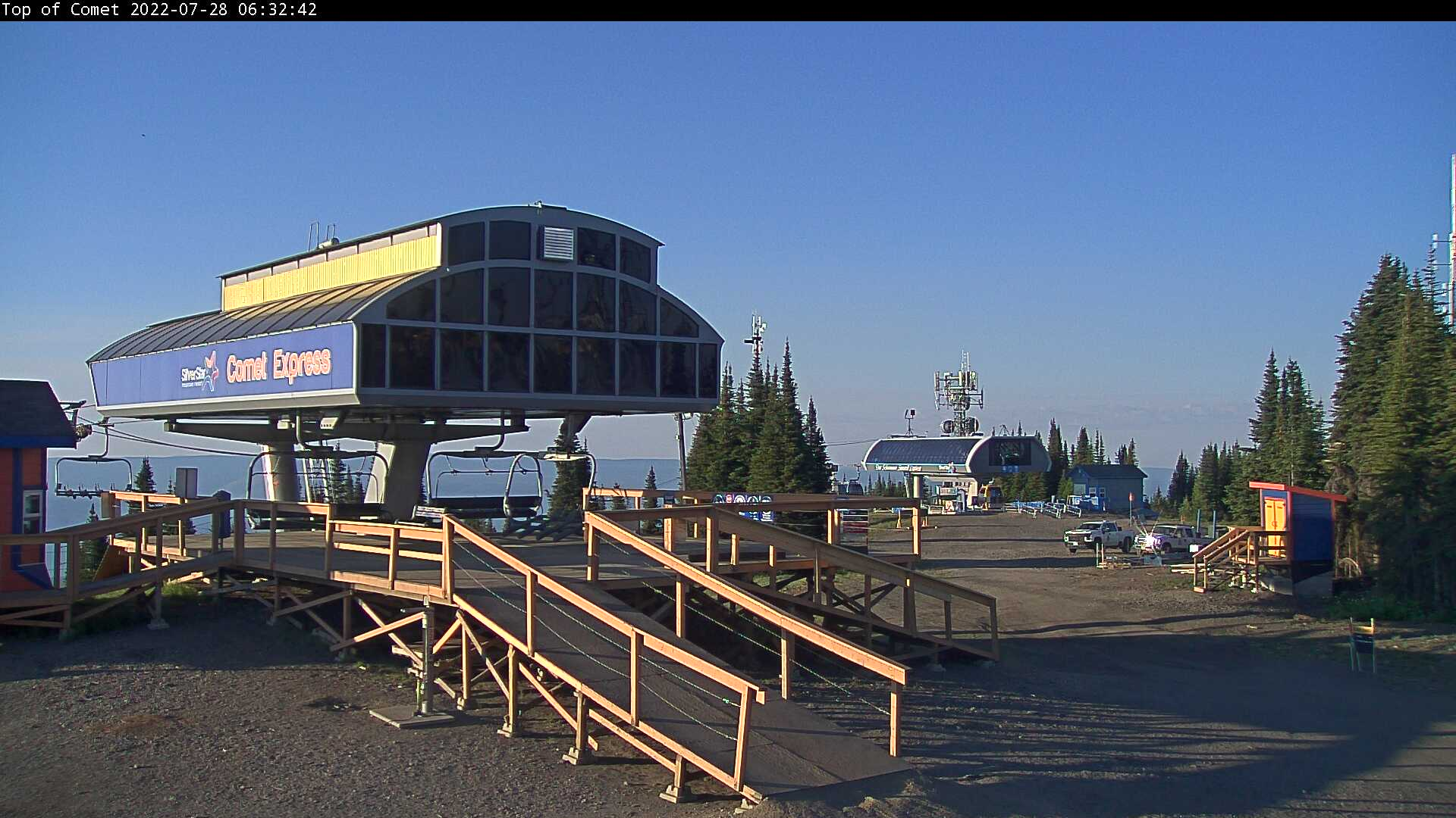 SilverStar Comet Webcam