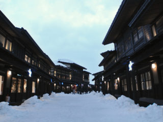 Niseko Village