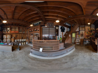 Old Yoshida Liquor Store