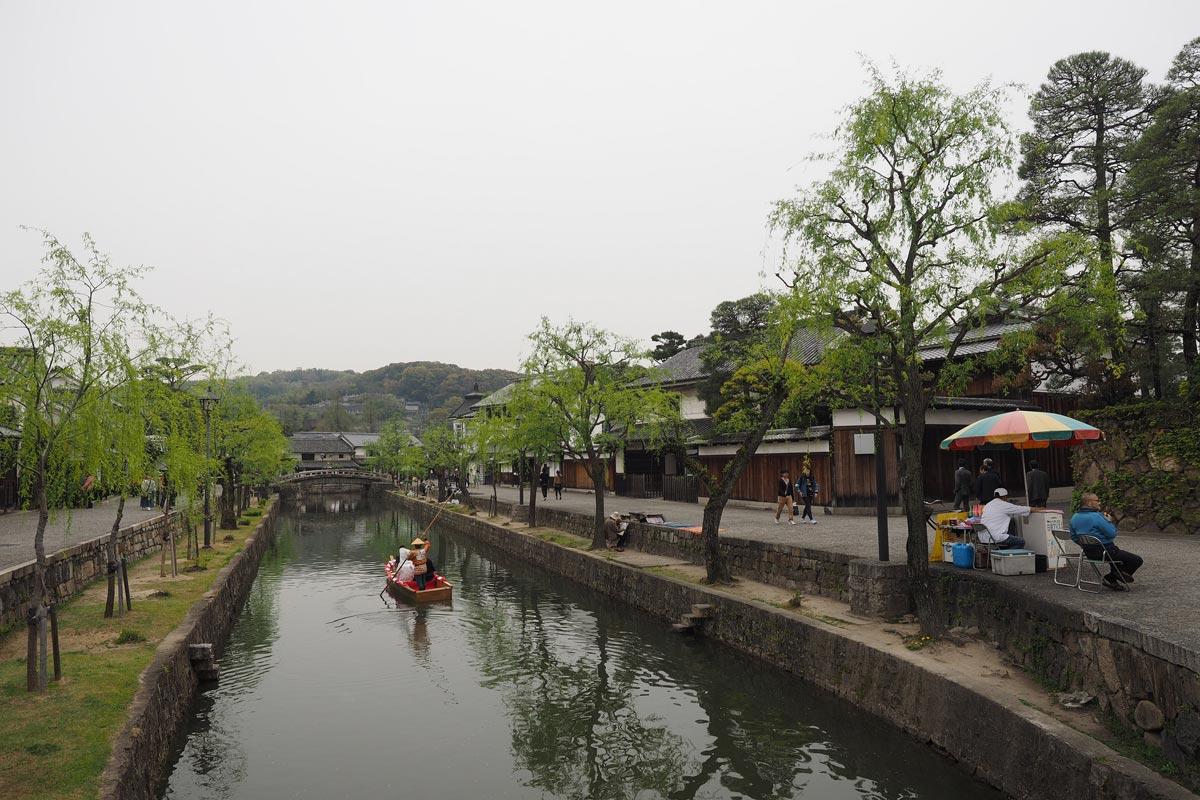 Kurashiki Canal