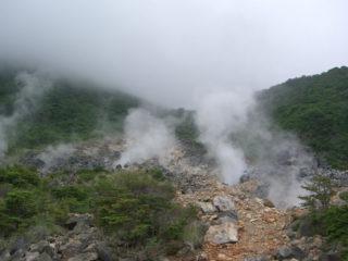 Hakone sign of incresed volcanic activity