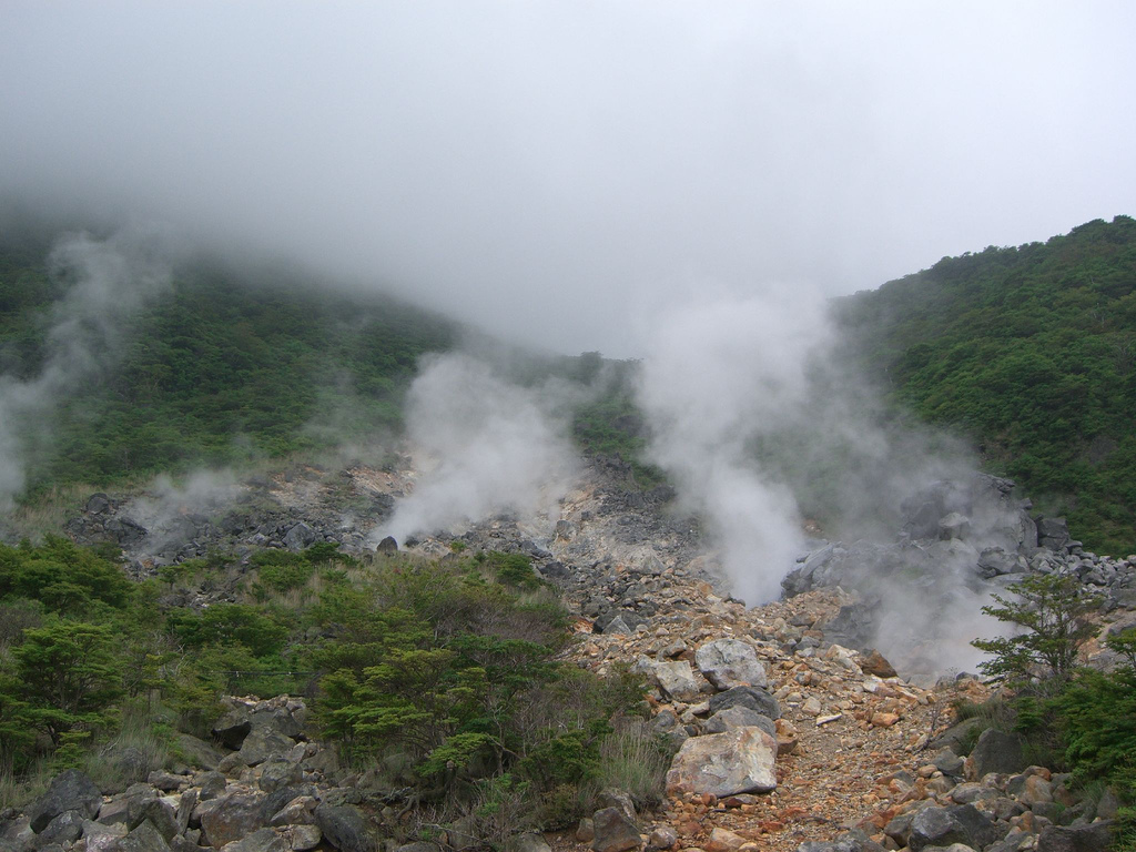 Hakone sign of incresed volcanic activity