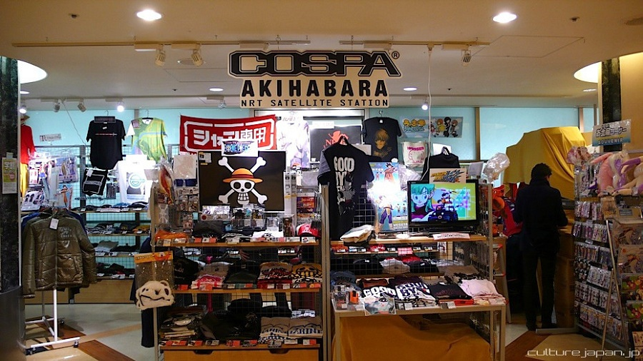 Narita airport shops