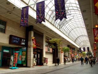 Sendai Shopping