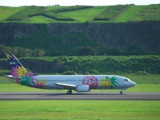Nagasaki_Airport