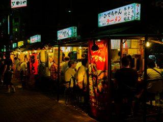 Fukuoka Yatai Stalls