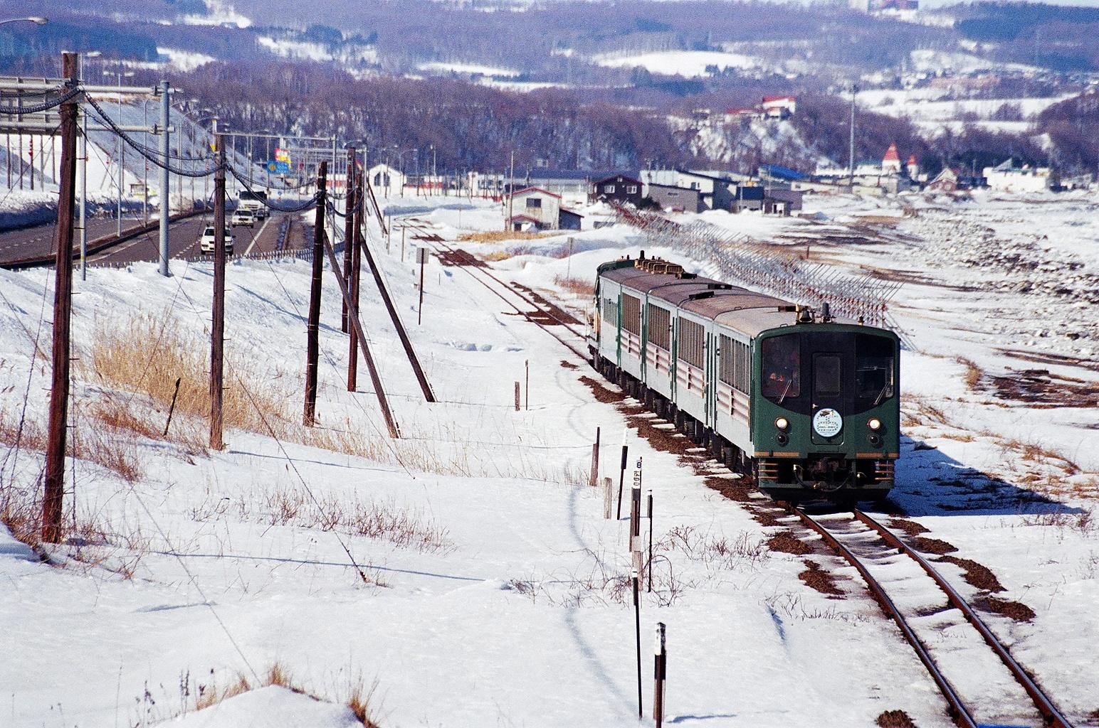 Hokkaido Train