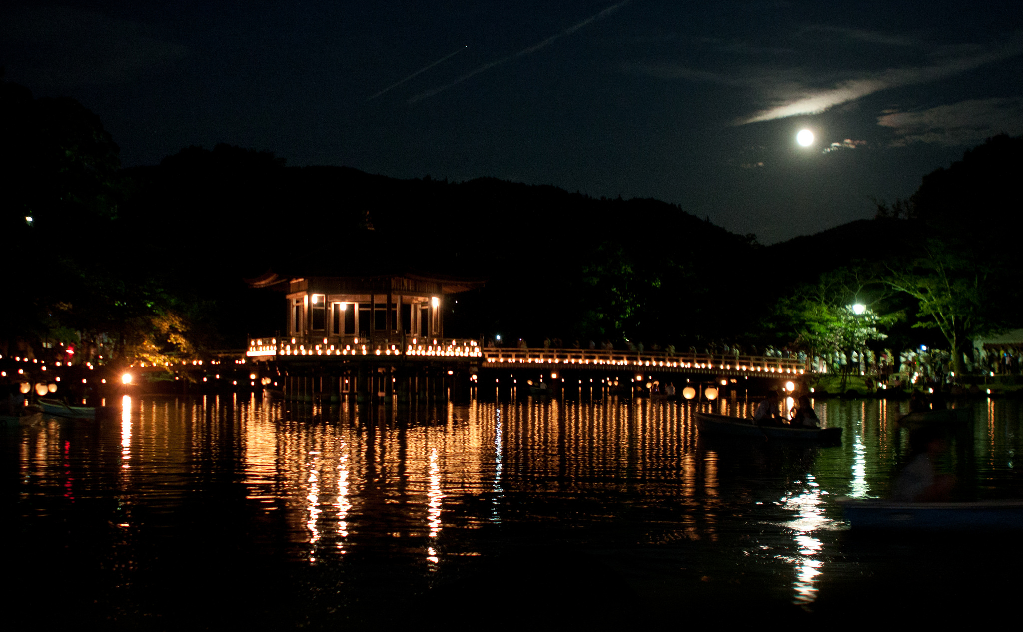 Nara Night