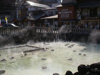 Osaka Onsen