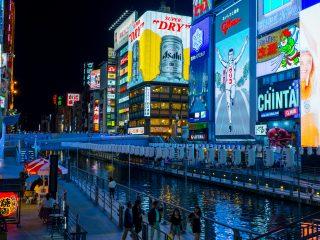 Osaka Activity