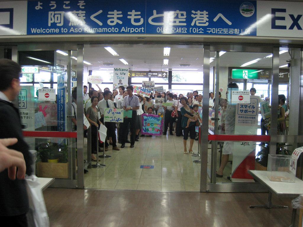 In Kumamoto Airport