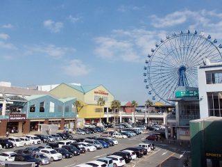 Fukuoka Outlet Mall
