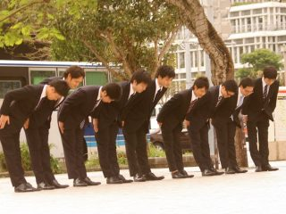 Japanese Bowing