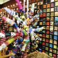 Belo Horizonte Shop