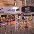 Bilbao Night Marathon