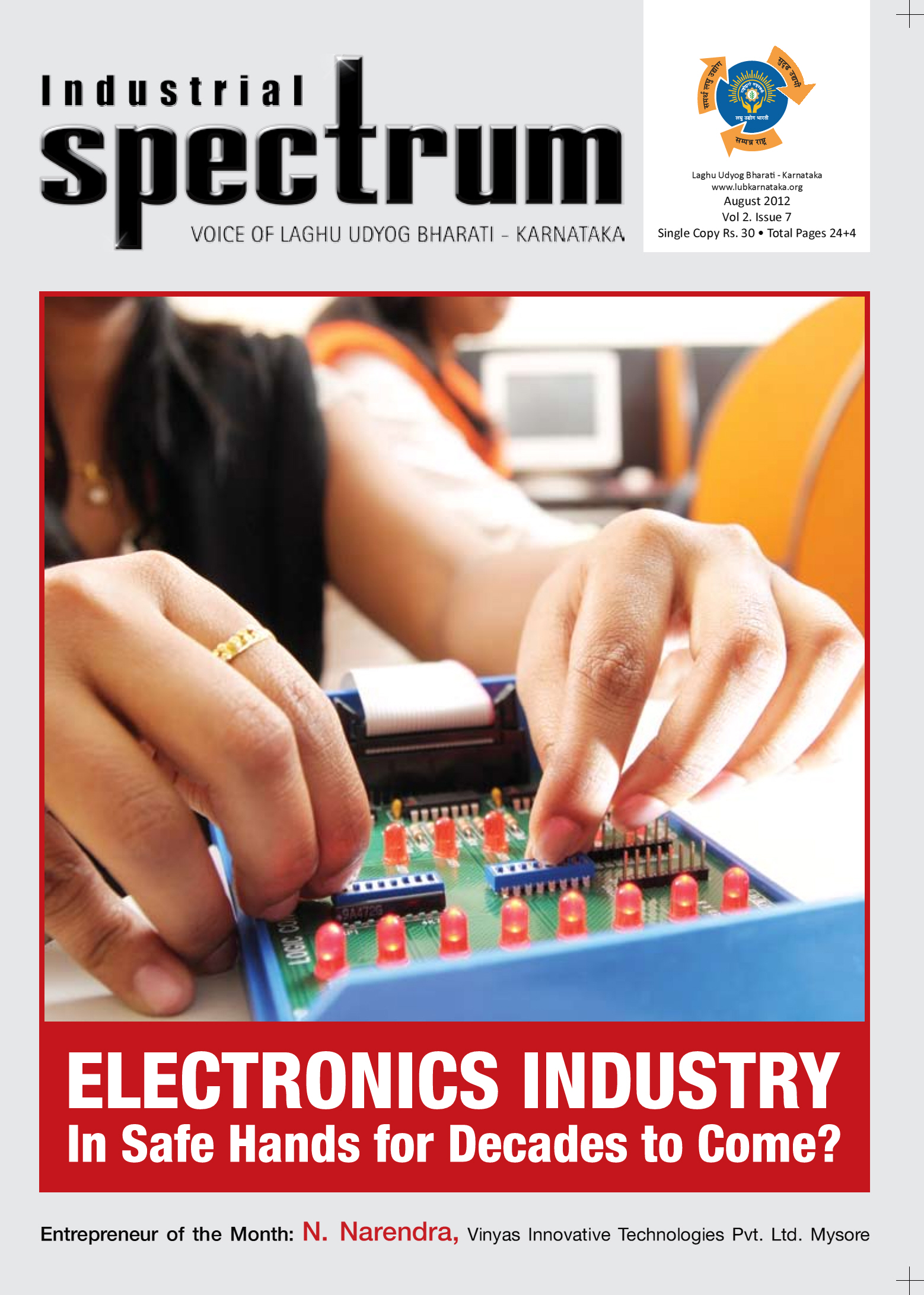 Industrial spectrum august edition   2012   cover page