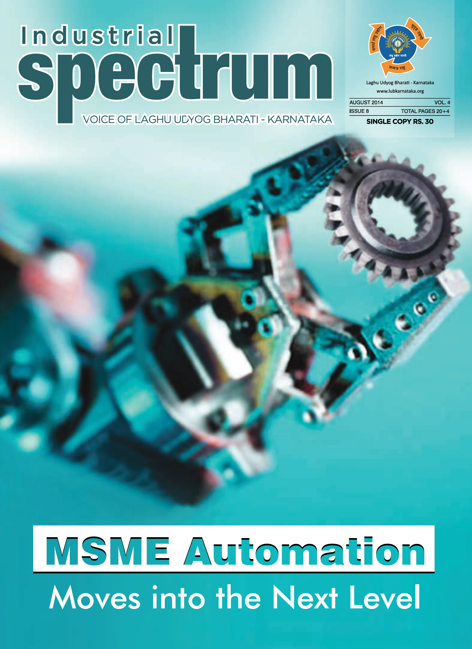 Industrial spectrum august edition   2014