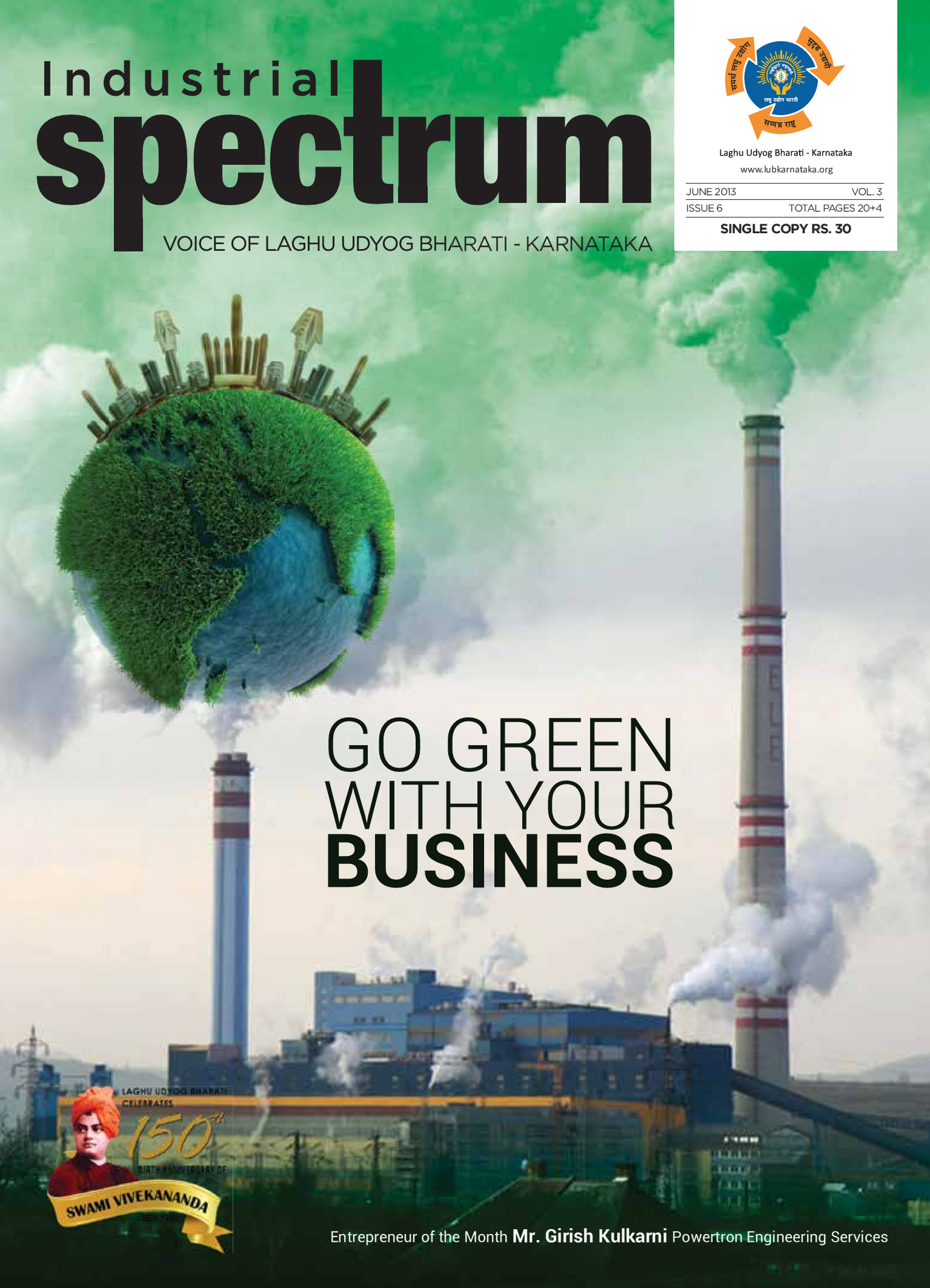 Industrial spectrum june issue   2013   cover page